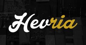 hevria1-900x473
